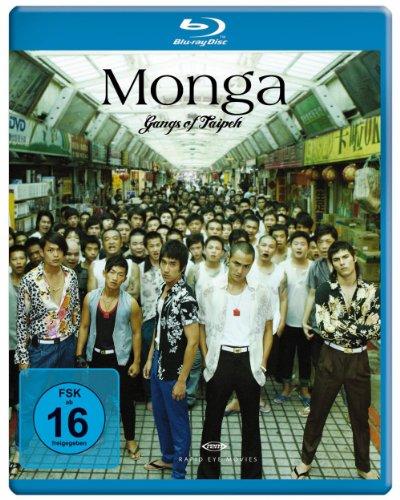 ����� / Bang-kah / Monga (2010) BDRip | MVO