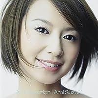 Ami Selection
