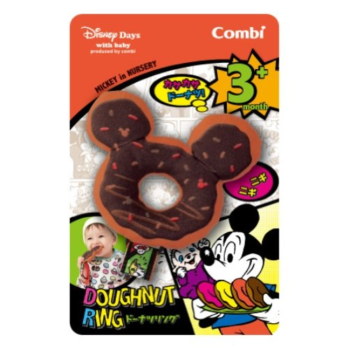 Mickey In Nursery Donut Ring (Japan Import) front-708963