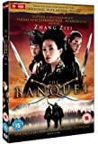 The Banquet [2006] [DVD]