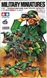 Tamiya 1/35 German Machine Gun Troops Kit