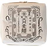 大門素麺 350g
