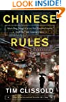 Chinese Rules: Mao's Dog, Deng's Cat,...