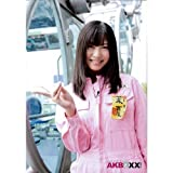 AKB48公式生写真 AKBとXX【向田茉夏】