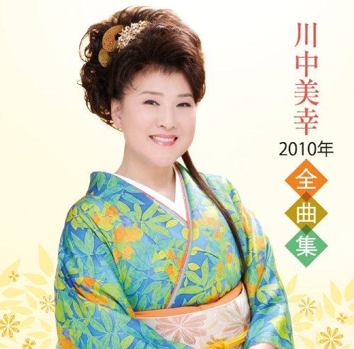 川中美幸の画像 p1_20