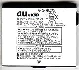 au 純正電池パック PTX01UAA  NS02用電池パック