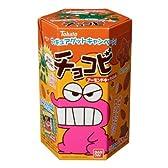 チョコビ アーモンドキャラメル味 6個入 BOX (食玩)