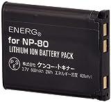 ENERG デジタルカメラ用バッテリー CASIO NP-80対応 K-♯1051