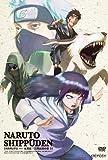 NARUTO-ナルト- 疾風伝 三尾出現の章3 [DVD]
