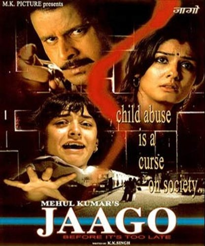Jaago (2004) (Hindi Film / Bollywood Movie / Indian Cinema DVD)