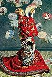 浮世絵と印象派の作品群を愉しむ ボストン美術館 華麗なるジャポニズム展