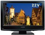 DXアンテナ 22V型地上・BS・CSデジタルハイビジョン液晶テレビ(黒) LVW-224K
