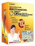 KINGSOFT Office 2012 Standard パッケージUSB起動版
