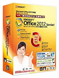 KINGSOFT Office 2012