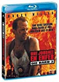 Image de Une journee en enfer - Die hard 3 [Blu-ray]