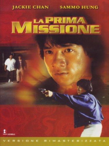 la-prima-missione-versione-rimasterizzata