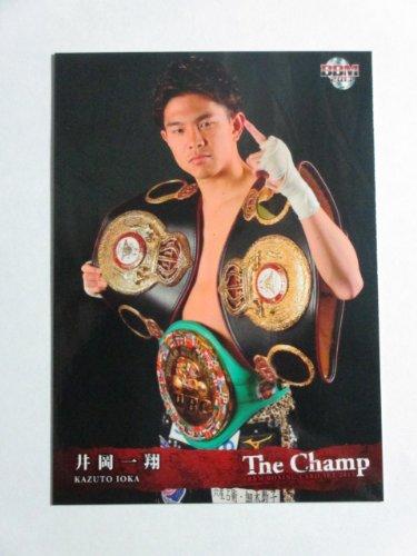 BBM2013ボクシングカードセット「The Champ」《井岡一翔》レギュラーカード24