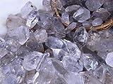 水入り水晶原石(中国四川省産)おまかせ発送【原石・結晶AMERI】