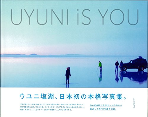 UYUNI iS YOU