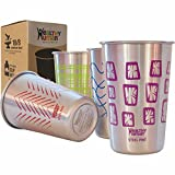 Healthy Human Stainless Steel Cups - 16oz. Ideal Beer Pints, Iced Tea Tumblers, Wine & Water Mugs, Camping Cup - 4-piece Bar Set. - Retro Style