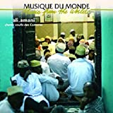 Sufi Songs from The Comoros Various