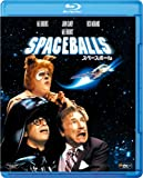 スペースボール [Blu-ray]