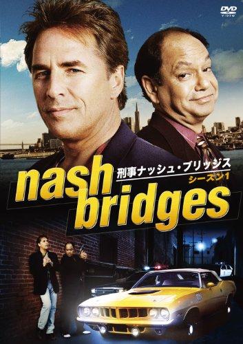 刑事ナッシュ・ブリッジス シーズン1