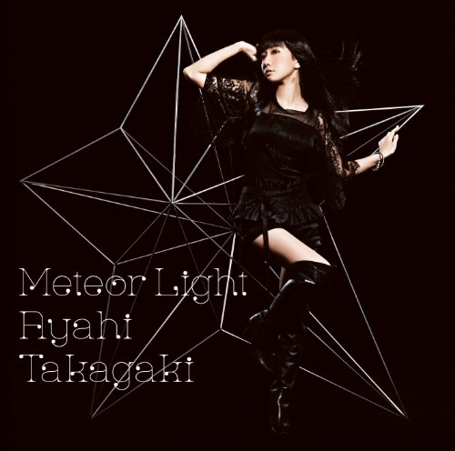 EDテーマ Meteor Light (初回生産限定盤)(DVD付)
