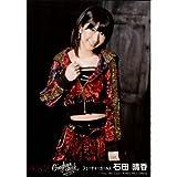AKB48公式生写真 ギンガムチェック【石田晴香】