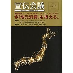 ��`��c 2012�N 4/15�� [�G��]