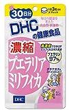 DHC 濃縮プエラリアミリフィカ 30日分 90粒