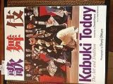 Kabuki Today (4770021356) by Ohkura, Shunji