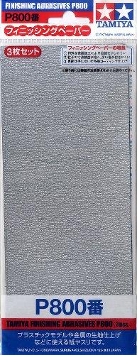 サンドペーパー 紙やすり 【 P-800 】(3枚セット) 高品質で金属の生地仕上げにも使える耐水性の紙ヤスリです