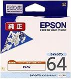 EPSON 純正インクカートリッジ ICLC64