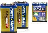 マンガン電池・9V 1パック2個×10 273-05