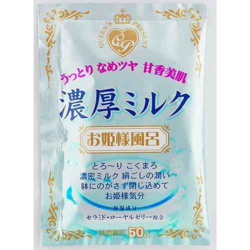 紀陽 お姫様風呂 濃厚ミルク 50g