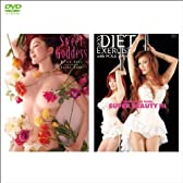 叶美香 「 SWEET GODDESS 」/SUPER BEAUTYIII SEXY DIET EXERCISE With Pole Dance (1WeekDVD)