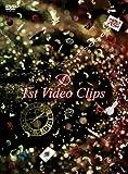 D 1st Video Clips [DVD]