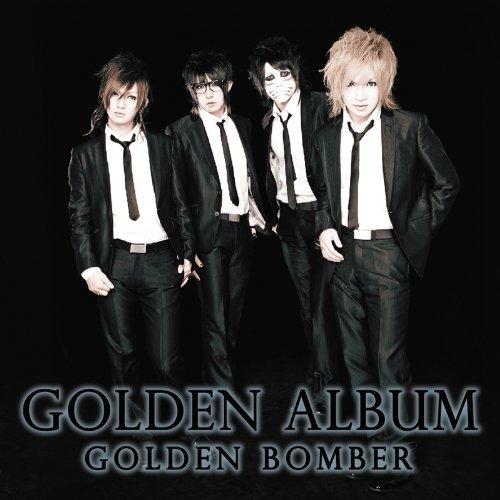 「ゴールデン・アルバム」 初回限定盤B