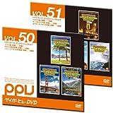 「TOEIC対策にも効果を発揮!実践英語学習セット」(PPV-DVD)