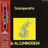 Scolopendra by Gli Alluminogeni (2004-11-26)