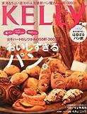 KELLy (ケリー) 2014年 05月号 [雑誌]