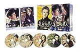 皇后的男人~紀元を越えた恋 DVD-BOX2[DVD]
