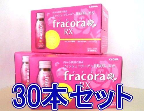 協和 フラコラRX 50ml×10