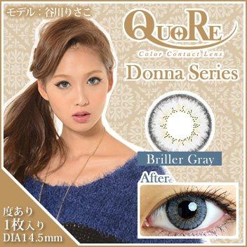 (Donna(ドンナ)ブリエグレイ Gray Lens Briller 度あり 14.5mm 1枚)
