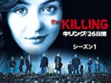 THE KILLING/ザ・キリング シーズン1 (字幕版)