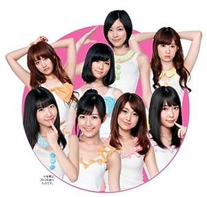 AKB48グループ オフィシャルカレンダー2014