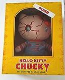 USJ 公式 限定 商品 2016 ハロウィン 《 ハロウィン ハローキティ & チャッキー ぬいぐるみ 》 Halloween Hello Kitty グッズ