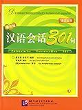 Chinesische Konversation 301 /Hanyu huihua 301 ju / Chinesische Konversation 301 - Band 2 /Hanyu huihua 301 ju - xia ce