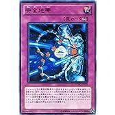 遊戯王カード 【安全地帯】 EXVC-JP078-R ≪エクストリーム・ビクトリー≫